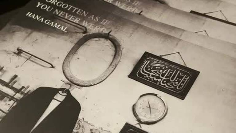 An image that illustrates this article Egyptian artist wants you to get lost in exhibition that explores forgetfulness