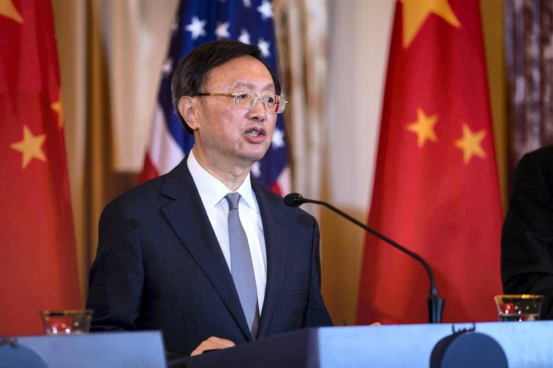 Yang Jiechi, China's Politburo member, speaks during a news conference at the State Department in Washington, D.C., U.S., on Friday, Nov. 9, 2018. Mike Pompeo, U.S. secretary of state, and James Mattis, U.S. secretary of defense, met with their Chinese counterparts in Washington for a diplomatic and security dialogue, which was postponed last month amid a series of disputes. Jiechisaid that China supports dialogue between the U.S. and North Korea. Photographer: Al Drago/Bloomberg