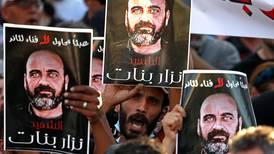 Palestinian activist's family seeks international justice