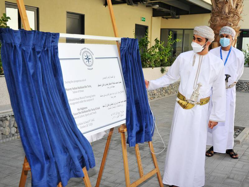 Muscat, Oct 26 (ONA) —- In the context of celebrations marking Oman Youth Day, HH Sayyid Theyazin bin Haitham al-Said, Minister of Culture, Sports and Youth, today opened the training centre of Outward Bound Oman in Al Khoudh. Oman News Agency