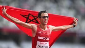 Morocco's El Amin Chentouf smashes own Paralympic record to win T12 marathon gold