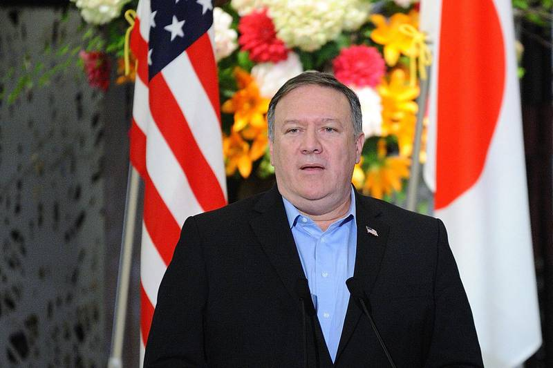 Mike Pompeo, U.S. secretary of state, speaks during a news conference with Taro Kono, Japan's foreign minister, and Kang Kyung-Wha, South Korea's foreign minister, both not pictured, in Tokyo, Japan, on Sunday, July 8, 2018. Pompeo said the U.S. will continue to enforce sanctions on North Korea, following two days of talks that he described as productive and encouraging. Photographer: David Mareuil/Pool via Bloomberg