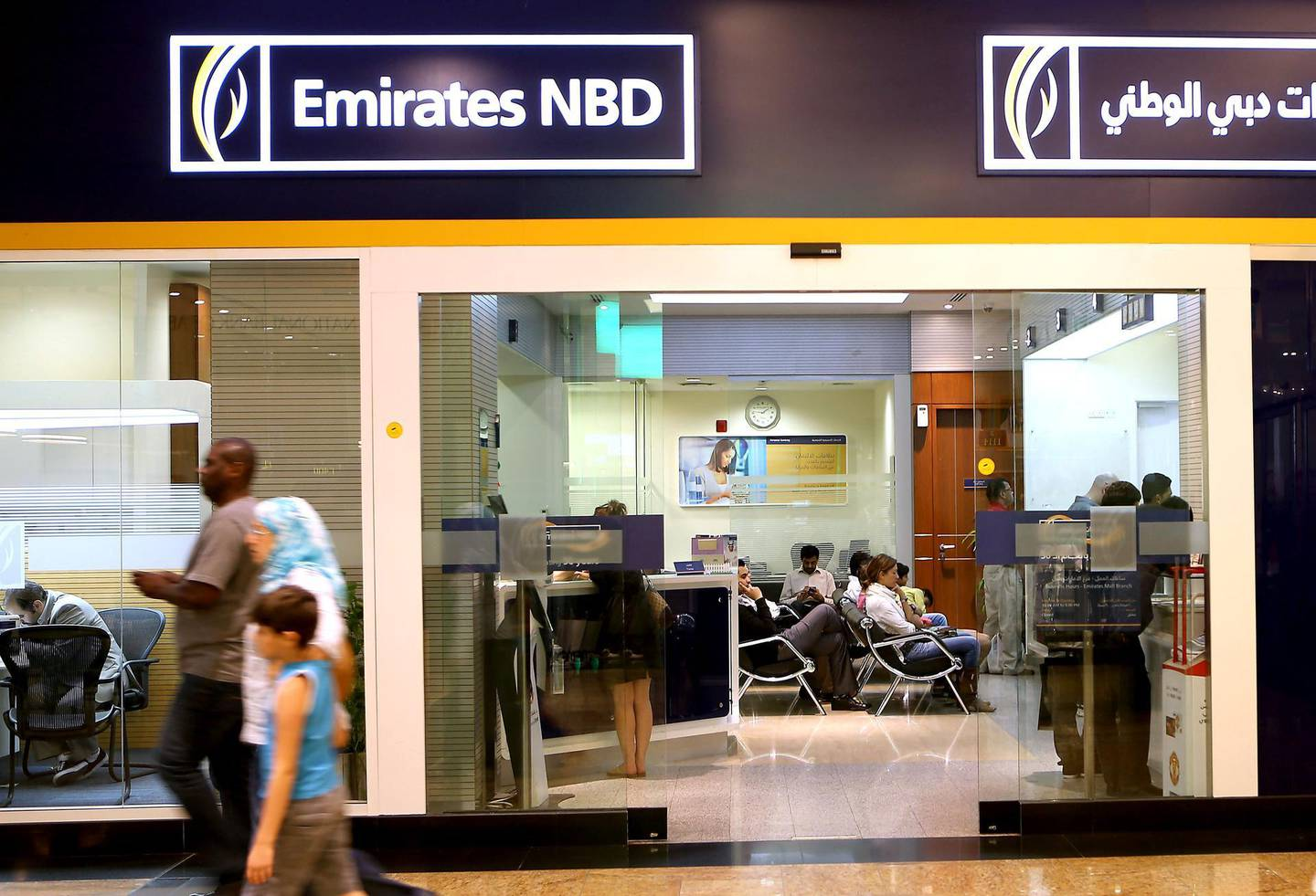 DUBAI , UNITED ARAB EMIRATES – Dec 22 , 2013 : Branch of Emirates NBD bank at Mall of the Emirates in Dubai. ( Pawan Singh / The National ) For Business Stock