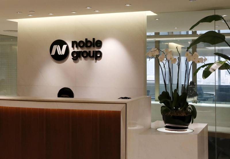 FILE PHOTO: The reception of Noble Group is seen at its headquarters in Hong Kong March 23, 2015.  REUTERS/Bobby Yip/File Photo