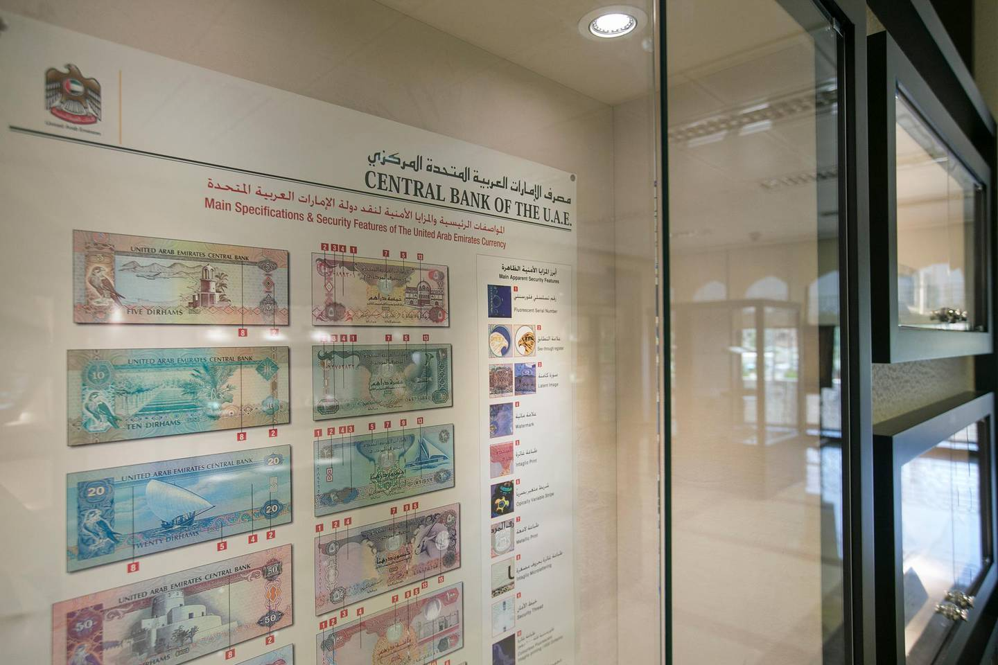 Abu Dhabi, United Arab Emirates. July 16, 2014///  Board explaining main specifications and security features of the UAE currency. The UAE Currency Museum in the Central Bank. Abu Dhabi, United Arab Emirates.  Mona Al-Marzooqi/ The National   Reporter: Ramola Talwar  Section: Weekend