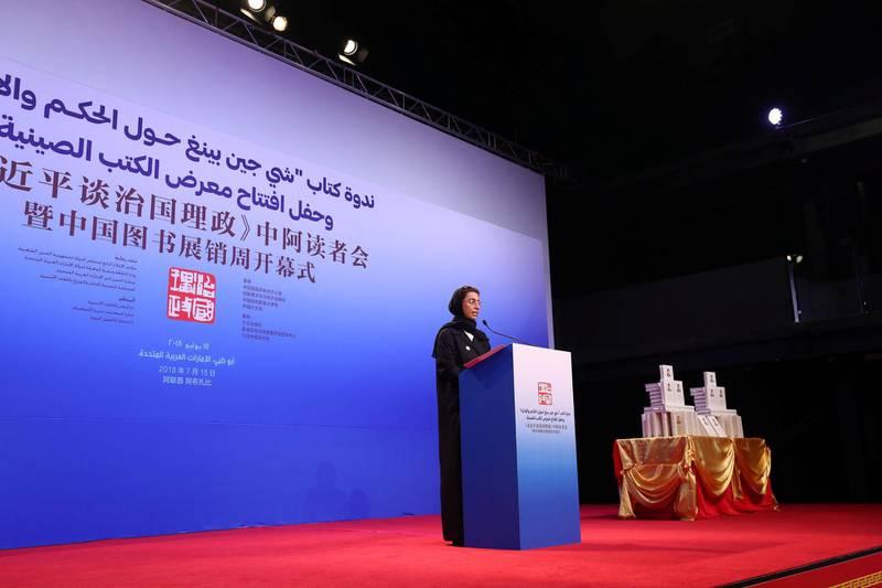 Abu Dhabi, United Arab Emirates - July 15, 2018: Week of UAE/China events to build up the State Visit of Xi Jinping. A cultural day with Noura Al Kaabi. Sunday, July 15th, 2018 in Manarat Al Saadiyat, Abu Dhabi. Chris Whiteoak / The National