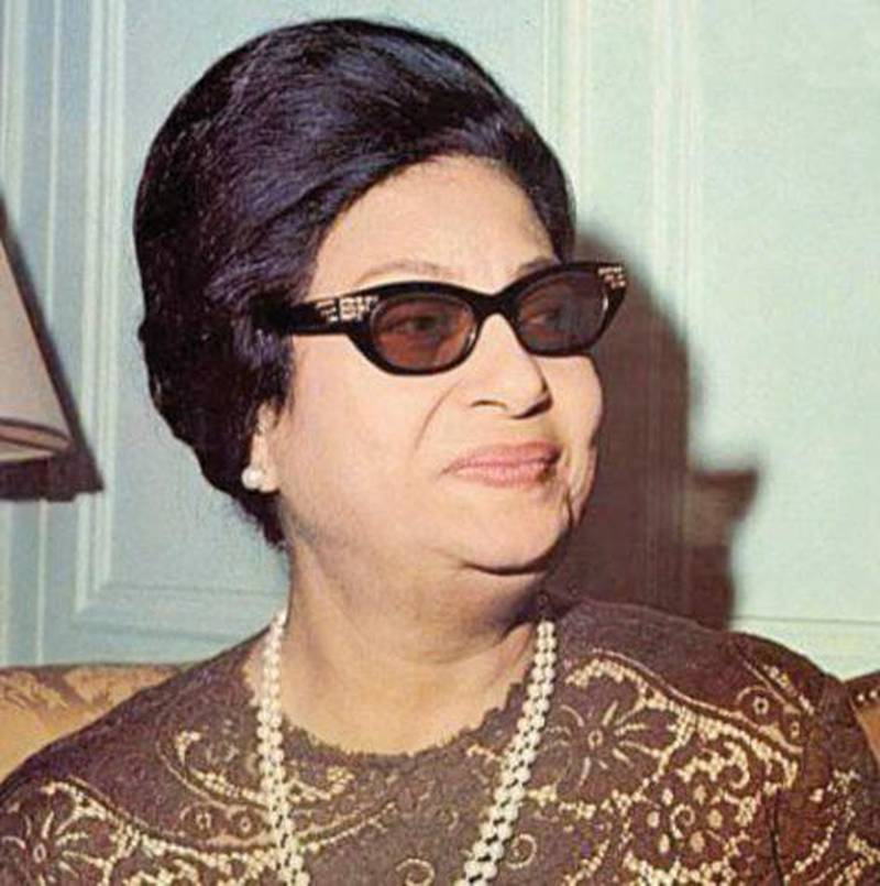 Umm Kulthum, Egyptian singer and performer.  Courtesy of Al Ittihad *** Local Caption ***  1359807541983752300.jpg