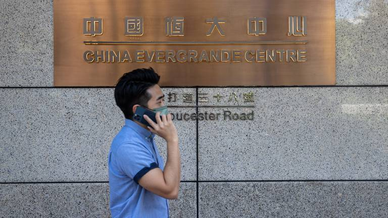 An image that illustrates this article Chinese developers' sales plunge amid Evergrande crisis