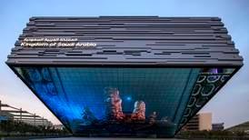 Inside Saudi Arabia's stunning 'window to the world' at Expo 2020 Dubai