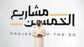 UAE Projects of the 50: second package to be announced today