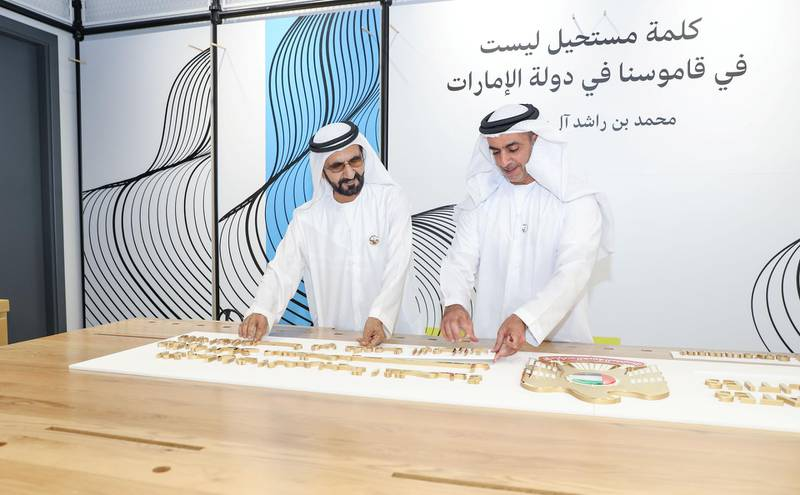 """Mohammed bin Rashid launches the Ministry of """"impossible"""". WAM"""
