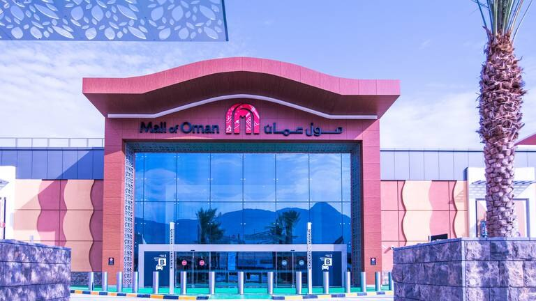 An image that illustrates this article Majid Al Futtaim 'bullish' on Oman outlook amid economic recovery