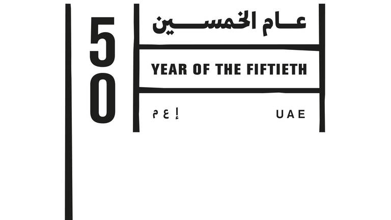 An image that illustrates this article UAE celebrates the 'Year of the 50th' but plans for beyond that