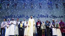 Sheikh Mohammed bin Rashid to award Dh11m of prizes to Arab Reading Challenge winners