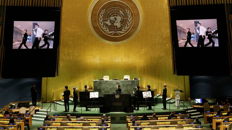 An image that illustrates this article UNGA 2021: Latest updates from the General Debate