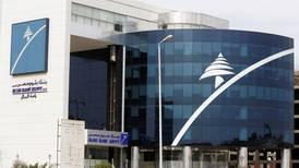 Bahrain's Bank ABC buys 99.5% of Blom Bank Egypt