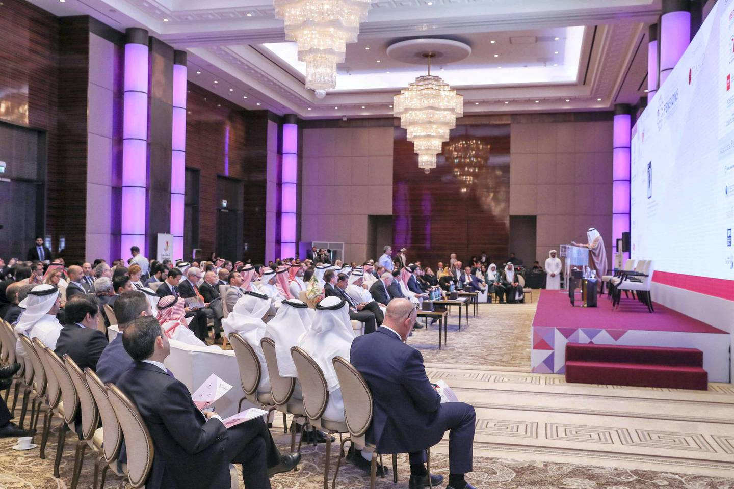 Delegates at the Mena Pensions Conference in Bahrain. Courtesy Takaud
