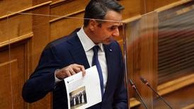 French defence pact to protect Greece from aggression