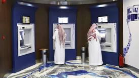 Al Rahji Bank's net profit jumps 13%, beating analysts' estimates