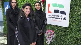 Emirati Women's Day: Follow the less trodden path, women tell forum