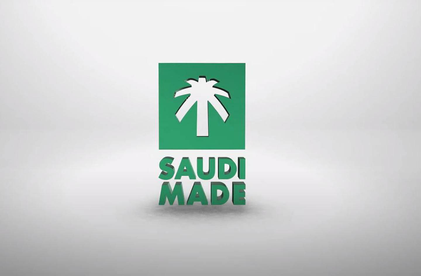 A screenshot showing the logo of Saudi Made from the virtual launch. Courtesy Saudi Export Development Authority
