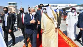 Israeli Foreign Minister arrives in Bahrain on landmark visit