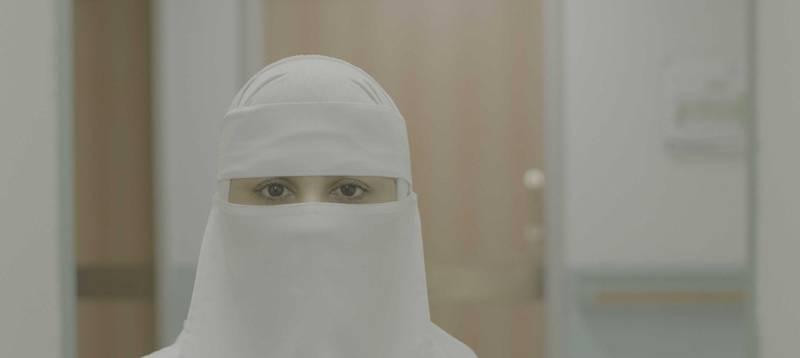 Six Windows in the Desert: Curtain by Mohamed Alsalman. Courtesy Netflix