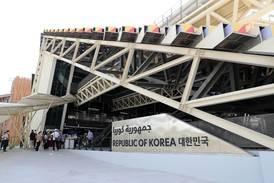 K-pop shows and a vertical cinema at South Korea's Expo 2020 Dubai pavilion