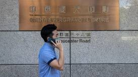 Chinese developers' sales plunge amid Evergrande crisis
