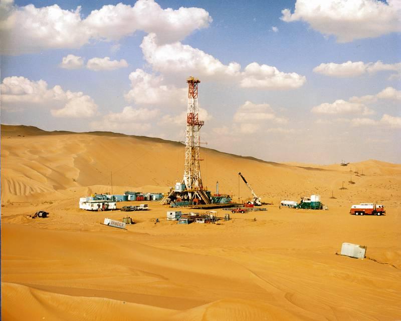 provided photo   ADNOC FACILITIES OIL DRILLING ABU DHABI UNITED ARAB EMIRATES COURTESY ADNOC