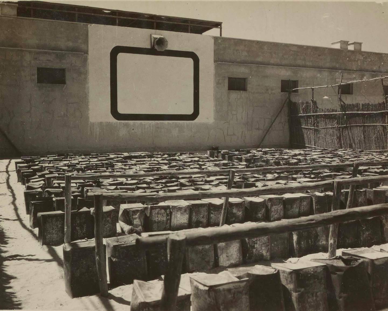RAF Sharjah cinema. Courtesy of the Akkasah: Center for Photography