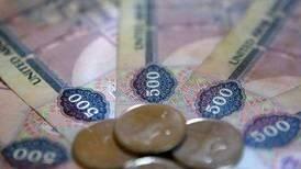 Head of Bahraini Islamic finance standards body resigns