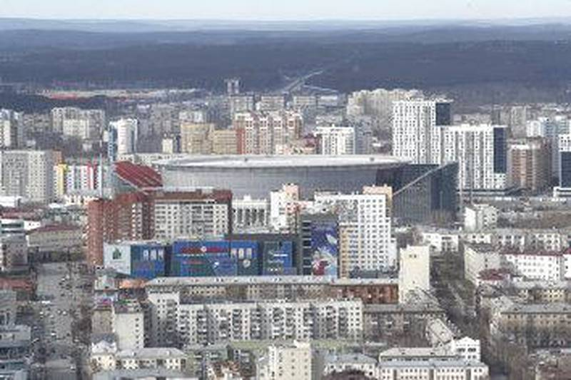 An aerial view shows Ekaterinburg Arena, which will host matches of the 2018 FIFA World Cup, in the city of Yekaterinburg, Russia April 15, 2018. REUTERS/Sergei Karpukhin - UP1EE4F0T2F6M
