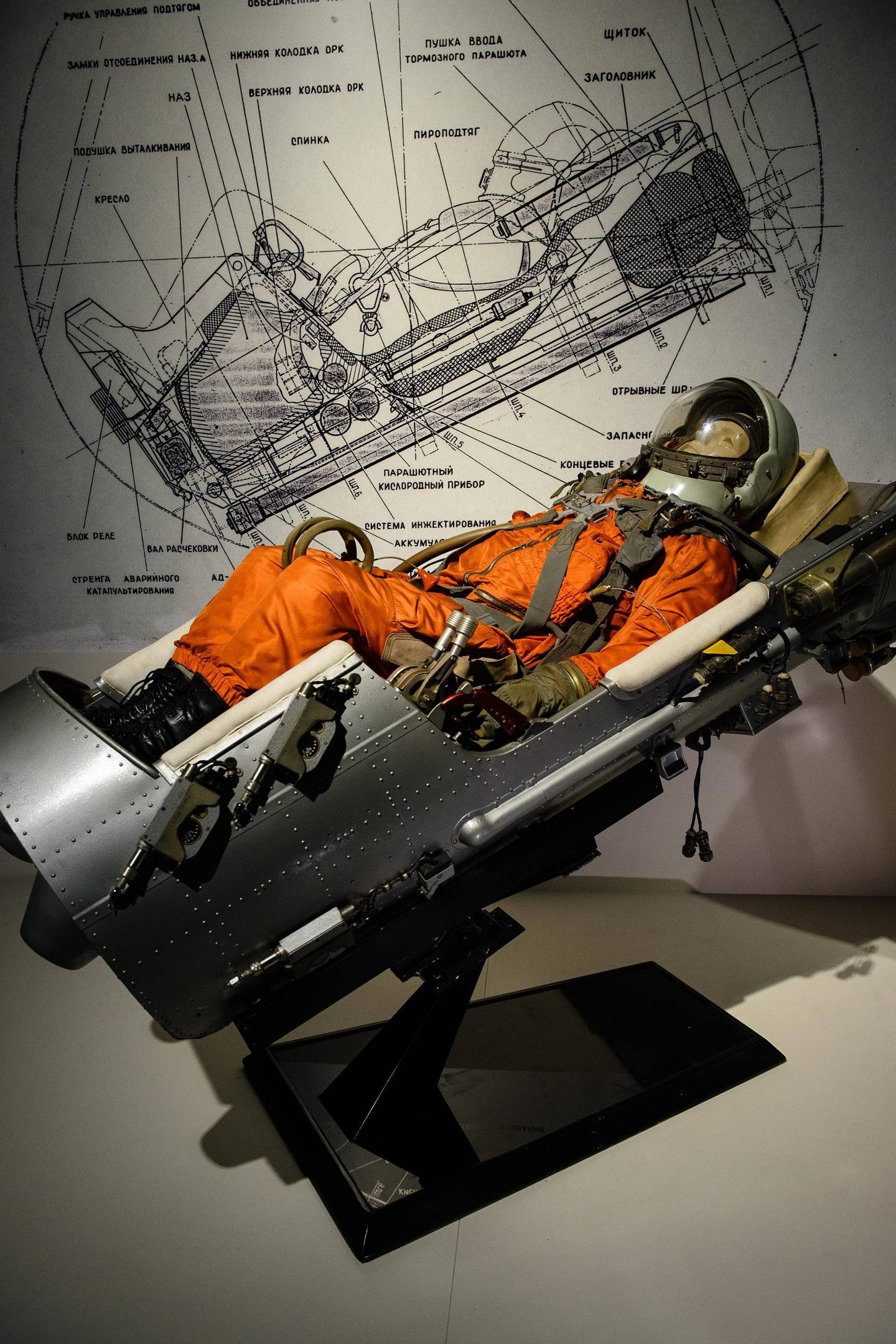 """Vostok SK-1 - The Vostok VZA ejection seat and SK-1 space suit, as used in Russian spacecraft Vostoks 1-5 in 1961, are displayed in London on September 17, 2015, during a press preview for the Science Museum's latest exhibition """"Cosmonaut"""". The exhibition charts Russia's space programme, from early theories and predictions by artists and scientists through to recent work on the International Space Station. The exhibition is due to run from September 18, 2015 to March 13, 2016.    AFP PHOTO / LEON NEAL (Photo by LEON NEAL / AFP)"""