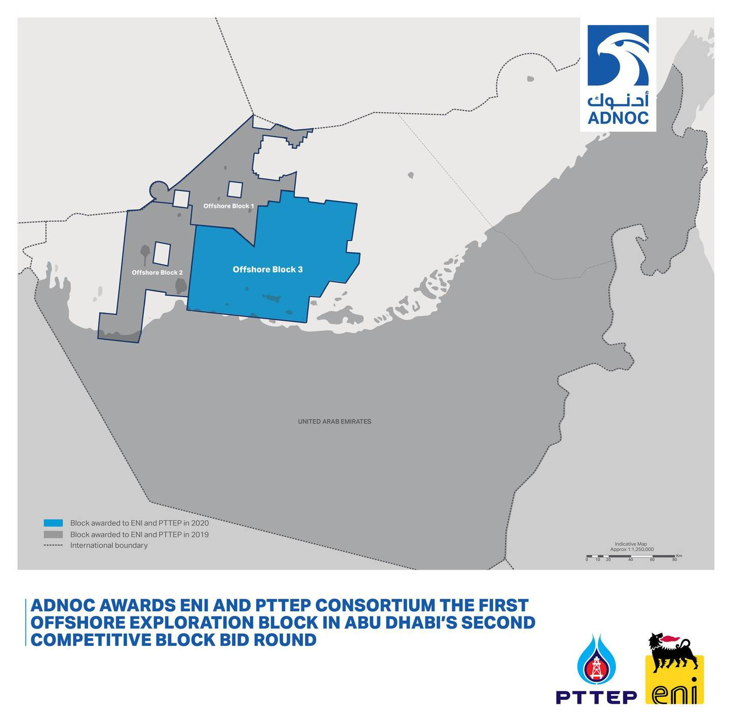 ADNOC Awards Eni and PTTEP Consortium the First Offshore Exploration Block in Abu Dhabi's Second Competitive Block Bid Round. courtesy: ADNOC