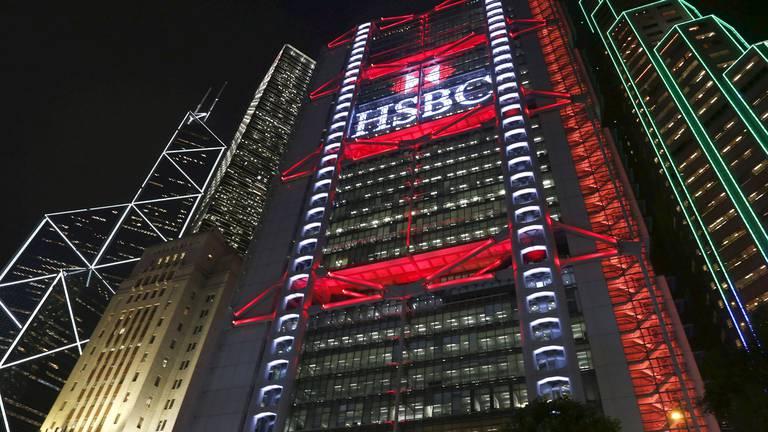 An image that illustrates this article HSBC third quarter profit surges 76% as outlook improves