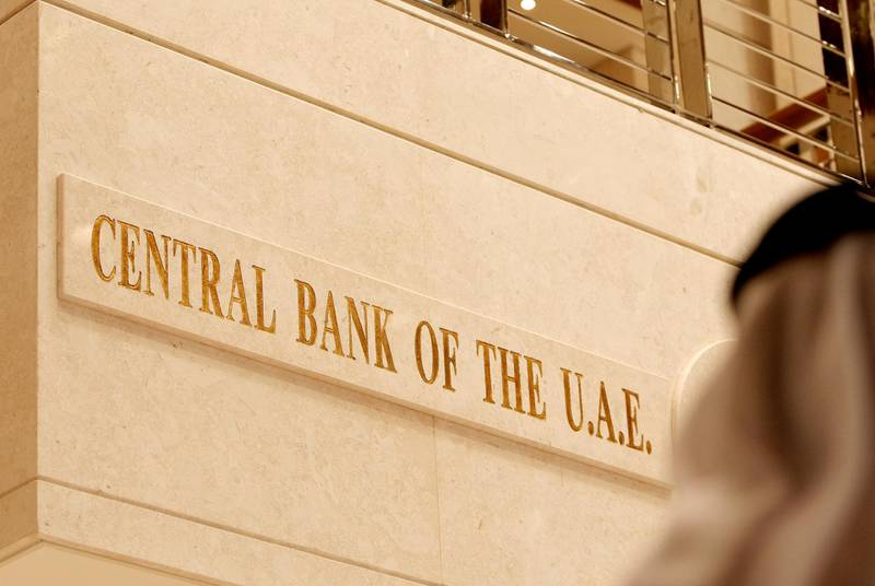 ABU DHABI, UNITED ARAB EMIRATES - May 20, 2009: The front lobby of the Central Bank of the United Arab Emirates. ( Ryan Carter / The National ) *** Local Caption ***  RC026-CentralBank.jpgRC026-CentralBank.jpgRC026-CentralBank.jpg