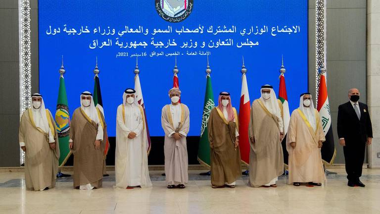 An image that illustrates this article Iraq on agenda as GCC foreign ministers meet in Riyadh