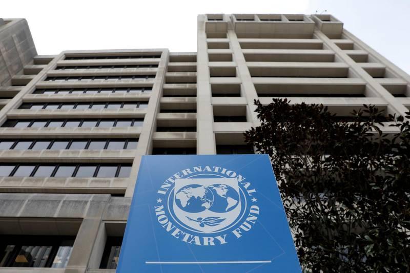 FILE PHOTO: The International Monetary Fund (IMF) headquarters building is seen ahead of the IMF/World Bank spring meetings in Washington, U.S., April 8, 2019. REUTERS/Yuri Gripas/File Photo