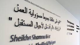 Coming soon: Sheikha Shamma Bint Sultan Al Nahyan on Seera