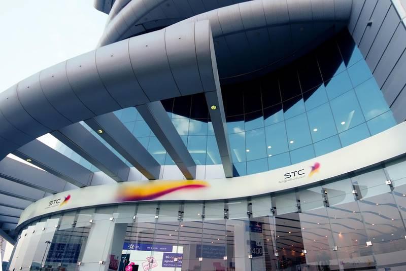 A handout photo of Saudi Telecom Co. in Saudi Arabia (Courtesy: Saudi Telecom Co.)