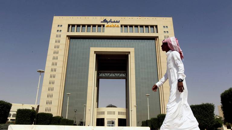 An image that illustrates this article Sabic begins work on ExxonMobil joint venture in the US