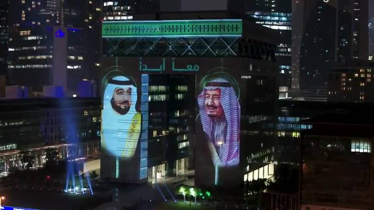 An image that illustrates this article DIFC lights up to mark Saudi Arabia's National Day