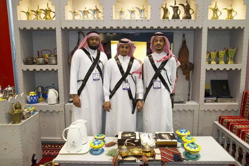 Samaya Investment (SaudiArabia 2030)