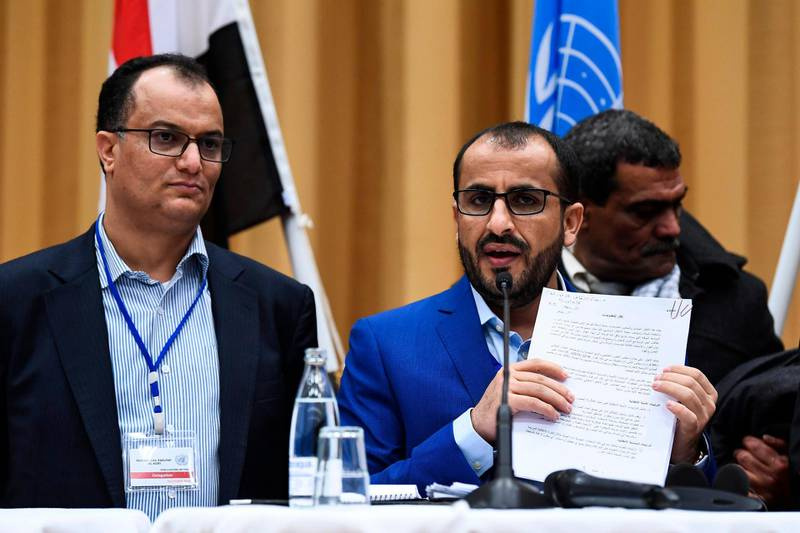 Rebel negotiator Mohammed Abdelsalam (C) holds a press conference together with members of the delegation following the peace consultations taking place at Johannesberg Castle in Rimbo, north of Stockholm, Sweden, on December 13, 2018.  Yemen's government and rebels have agreed to a ceasefire in flashpoint Hodeida, where the United Nations will now play a central role, the UN chief said.  / AFP / Jonathan NACKSTRAND