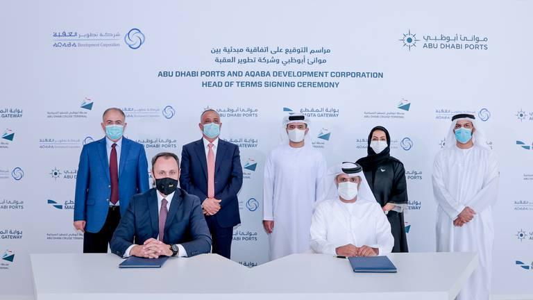 An image that illustrates this article Abu Dhabi Ports to develop cruise terminal in Jordan