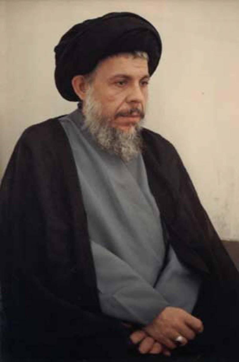 KJ2K29 Mohammad Baqir al-Sadr. Alamy