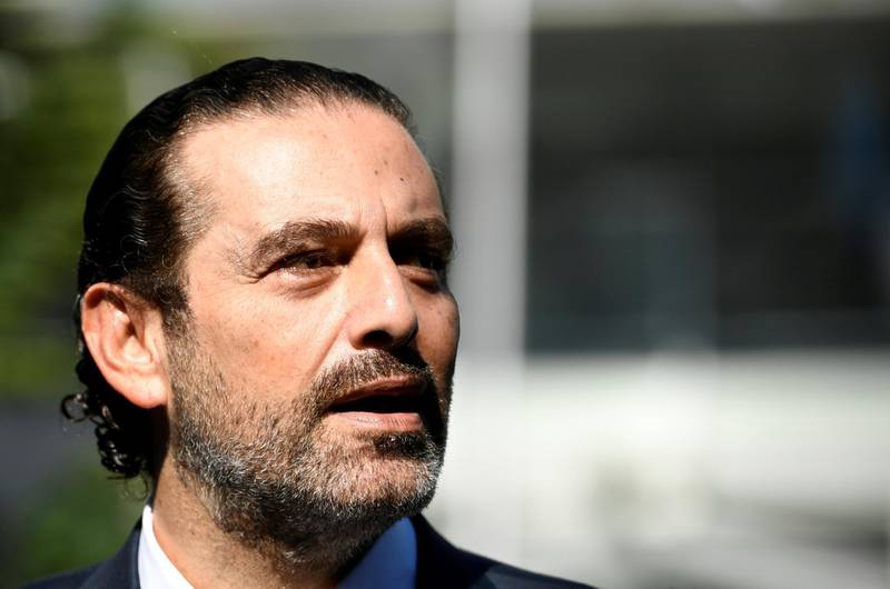 FILE PHOTO: Former Lebanese Prime Minister Saad Hariri speaks to the media after a session of the United Nations-backed Lebanon Tribunal handing down a judgement in the case of four men being tried in absentia for the 2005 bombing that killed former prime minister Rafik al-Hariri and 21 other people, in Leidschendam, Netherlands August 18, 2020. REUTERS/Piroschka Van De Wouw/File Photo
