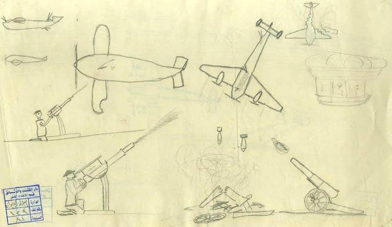 The sketches on display. Photo: Iraqi National Library and Archives