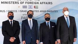UAE, Cyprus, Greece and Israel discuss enhanced co-operation in landmark talks